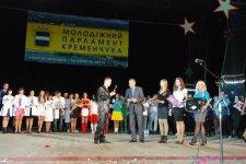 В Кременчуге выбрали «Лучшего студента 2013»: решающим стал один балл