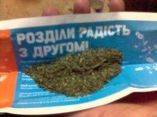 У офицера Кременчугской исправительной колонии изъяли вещество растительного происхождения