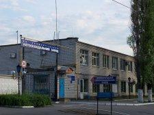 Автосборочный завод увеличил свое производство в два раза