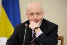 Рада призначила Турчинова в. о. Президента