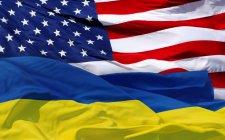 США и МВФ готовы оказать финансовую помощь Украине