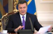 Очередное заявление Януковича (видео)