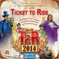 Чемпионат мира по Ticket to Ride в Кременчуге
