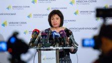 МВФ таки врятує Україну від дефолту