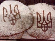 ХЛІБ з тризубом – Слава Україні в патріотичному Кременчуці