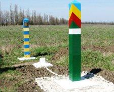Понад 25 українських пунктів пропуску на кордоні з РФ тимчасово закрито