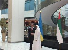 Об'єднані Арабські Емірати постачатимуть Україні зброю