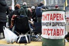 Замовлений «Фінмайдан» як невдала провокація на українську владу