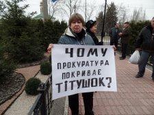 «З вірою в любов», а точніше в чесні наміри міської «Свободи» замість відстоювання бізнес-інтересів провладної верхівки міста Кременчука в боротьбі за гроші та владу