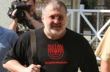 Протистояння олігарха Коломойського VS офіційний Київ триває