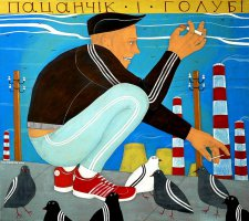 Жлобо-арт в Кременчуці