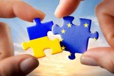 Зоні вільної торгівлі України з Європою – незабаром бути!