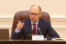 Україна припинила військово-технічне співробітництво з РФ