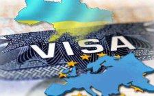 Україна поки що лишилася без віз. Європа визнала євроінтеграційний вектор України
