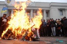 Відкритий лист учасників руху «Фінансовий Майдан»