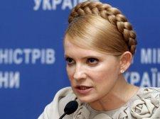 Тимошенко збирає підписи задля забезпечення індексації пенсій та зарплат українців