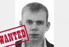 Гроші згорілої нафтобази відмивав «младоолігарх» Курченко?