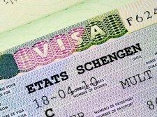 Від учора почали діяти нові правила видачі шенгенських віз