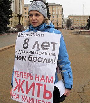 Обращение деток валютных заемщиков к Президенту Украины.(видео)