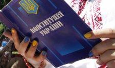 Основний Закон України не надаватиме особливого статусу окупованим територіям Донбасу