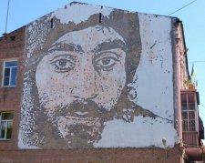 Вчора у центрі Києва з'явилося графіті з портретом Сергія Нігояна