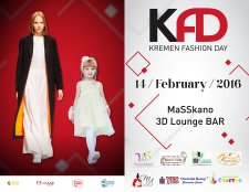 «KREMEN FASHION DAY - 2016»